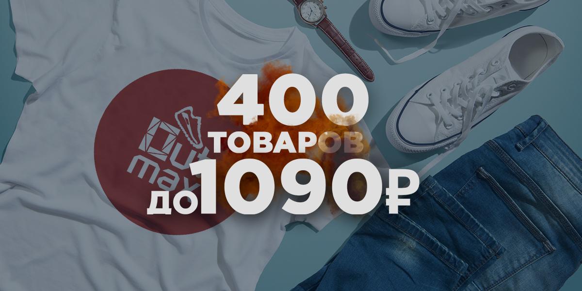 2001090