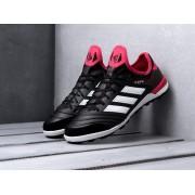 Футбольная обувь Adidas Copa Tango 18.1 TF