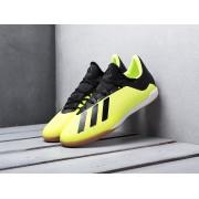 be9d256c0ae327 Футбольная обувь Adidas X Tango 18,3 IN