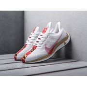 Кроссовки Nike Zoom Pegasus 35 Turbo