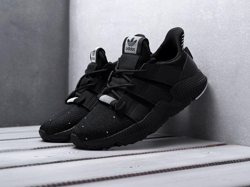 Кроссовки Adidas Prophere (10250)