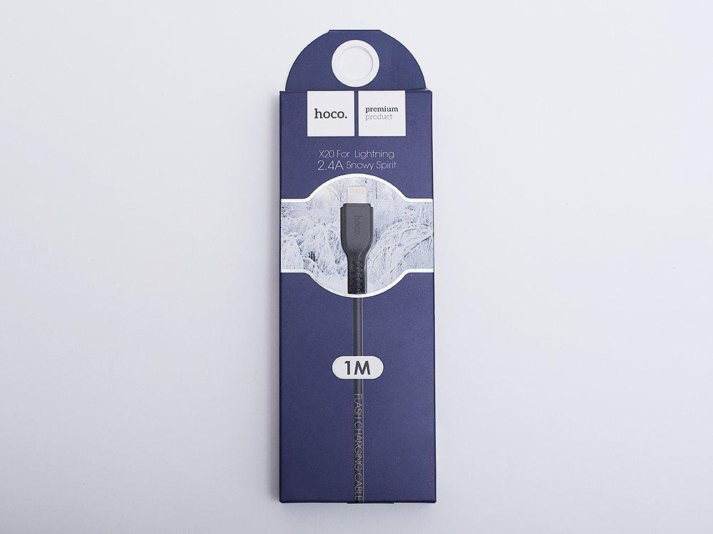 Кабель для iPhone / 11058