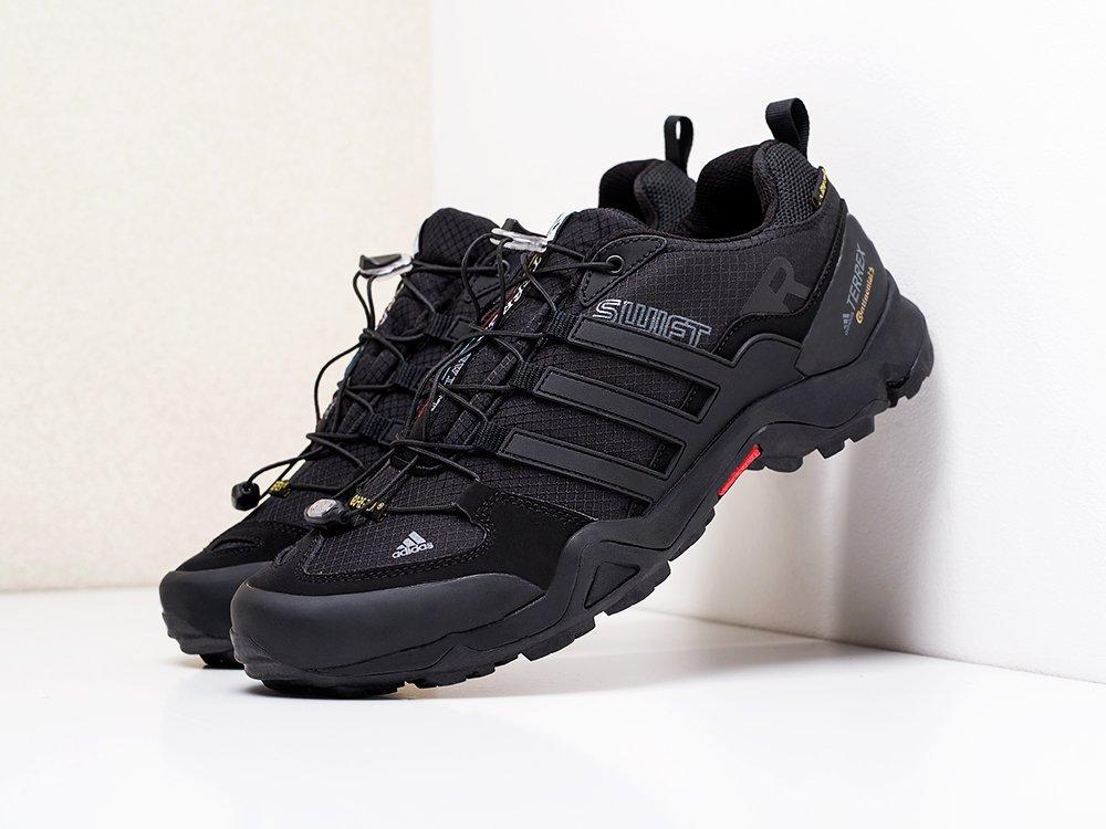 Кроссовки Adidas Terrex AX2 (13782)