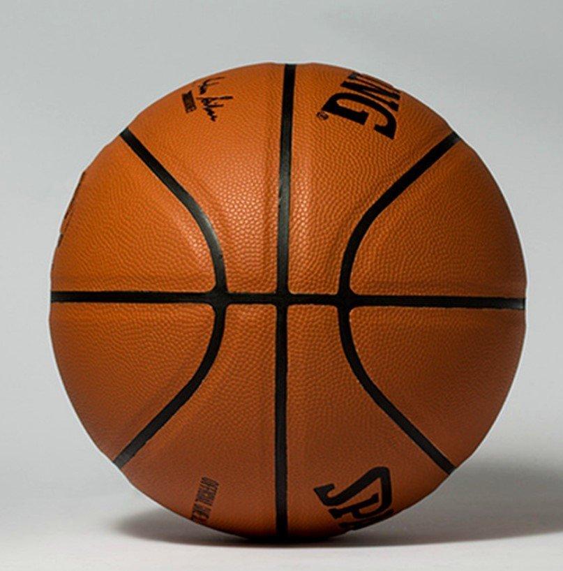Баскетбольный мяч Spalding / 14698