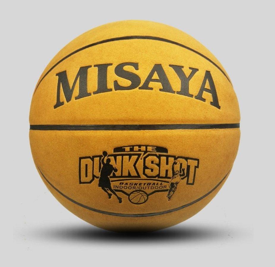 Баскетбольный мяч Misaya / 14801