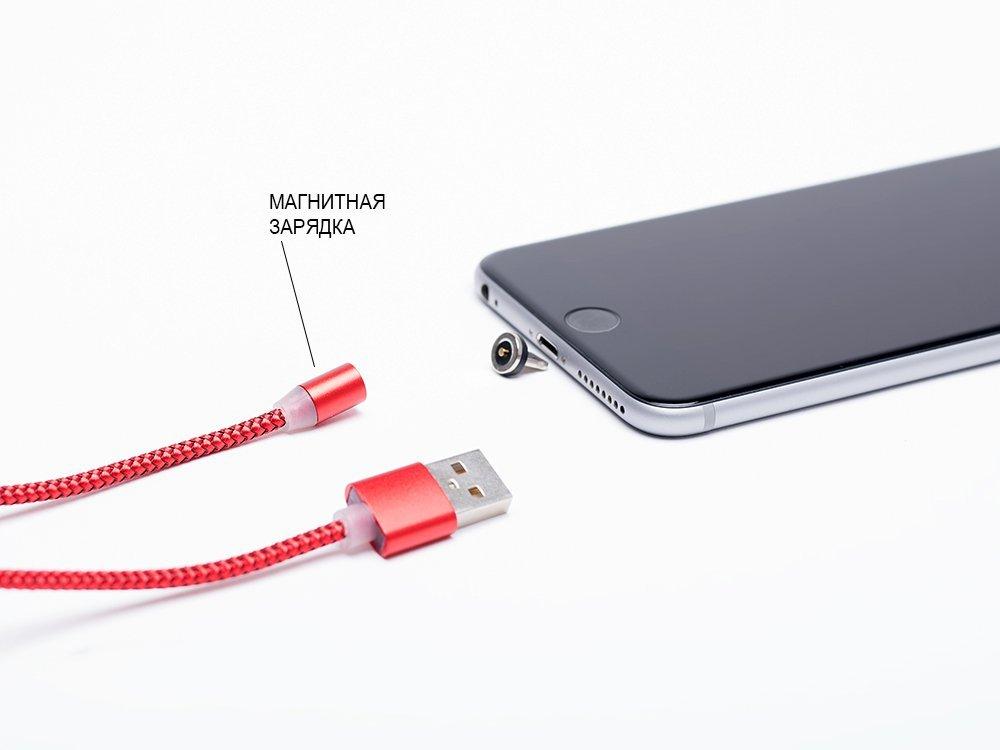 Кабель для iPhone / 16213