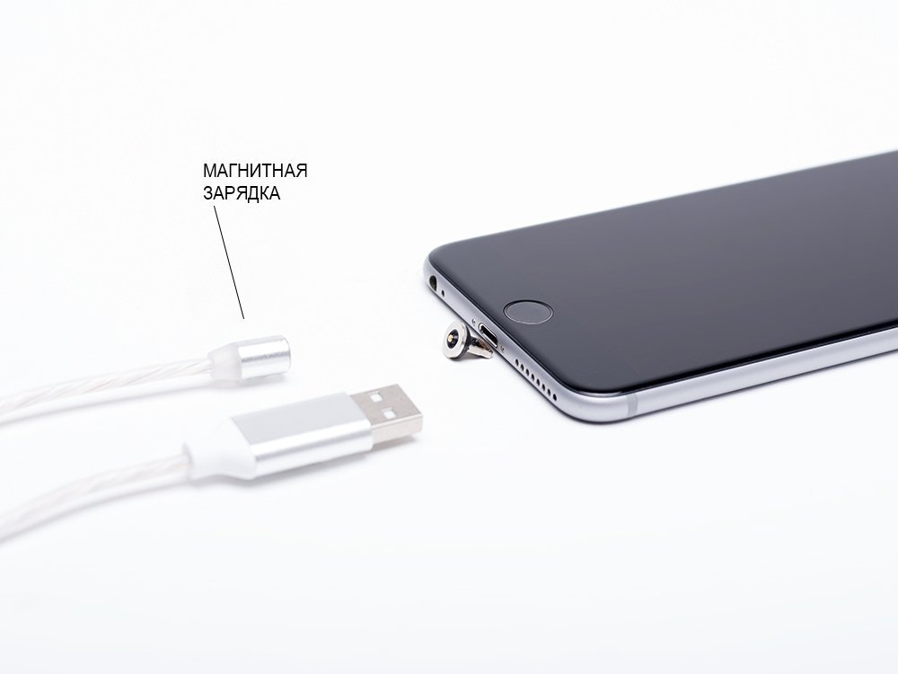 Кабель для iPhone / 16214