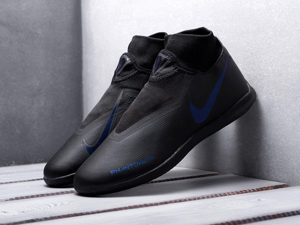 Футбольная обувь Nike Phantom VSN Academy DF IC (16274)