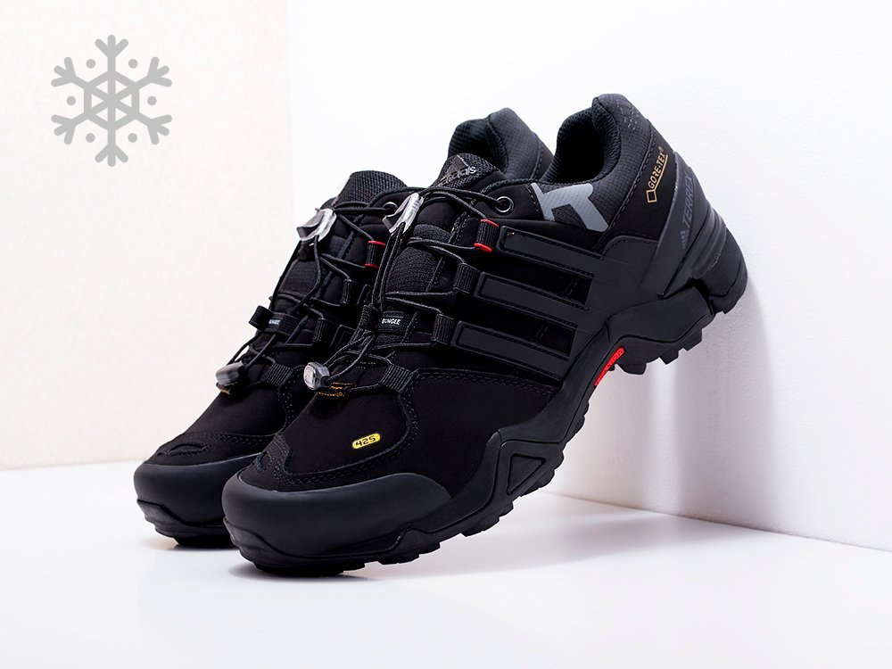 Кроссовки Adidas Terrex AX2 (17097)