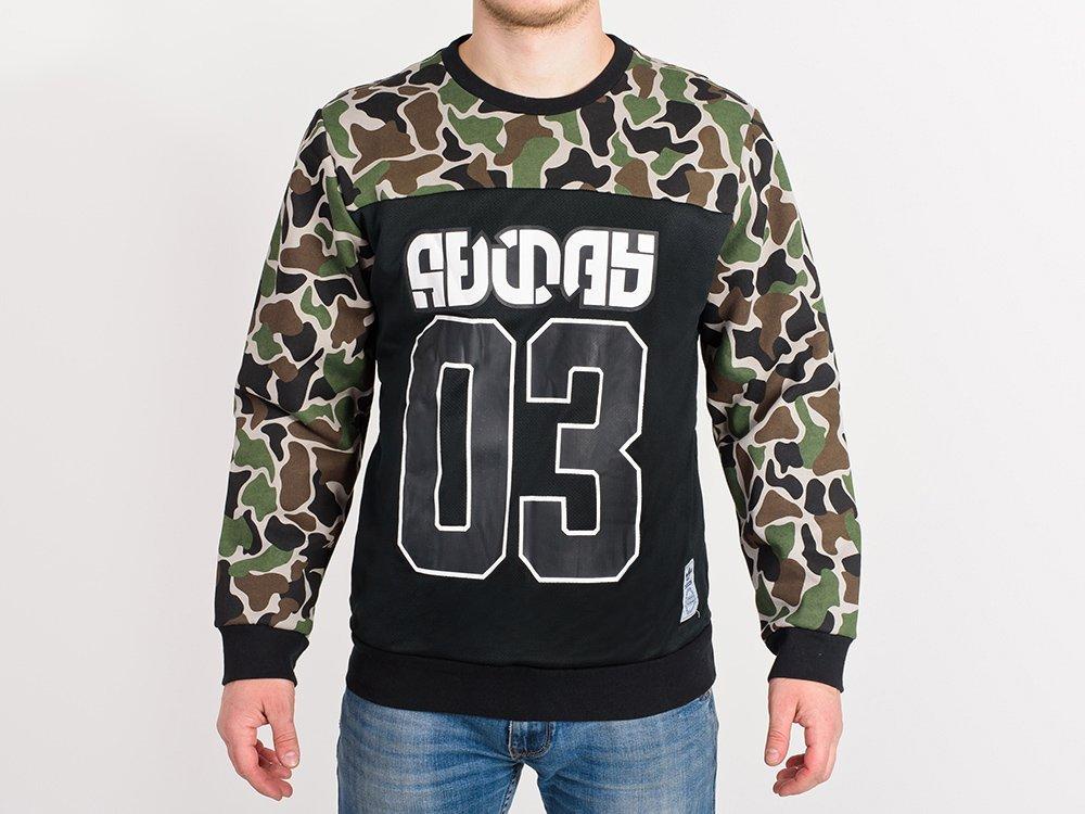 Свитшот Adidas / 9866