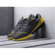 Футбольная обувь Nike Mercurial Vapor XII IC
