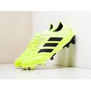 Футбольная обувь Adidas Copa 19,3 FG