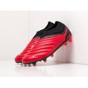 Футбольная обувь Adidas Copa 20+ FG